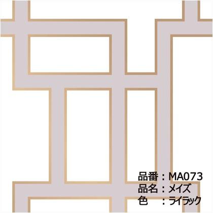 テンペーパー 貼ってはがせる壁紙シール テンペーパー TEMPAPER メイズ ライラック 長さ10m 幅52cm MA073