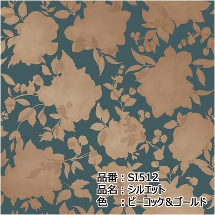 テンペーパー 貼ってはがせる壁紙シール テンペーパー TEMPAPER シルエット ピーコック ブルーアンドゴールド 長さ10m 幅52cm SI512