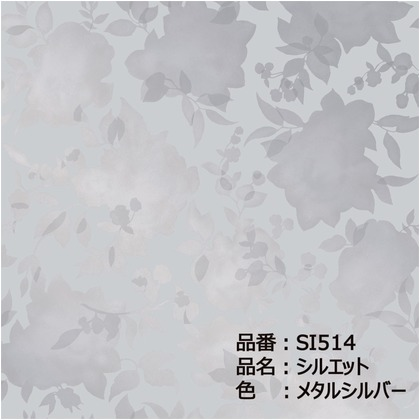 テンペーパー 貼ってはがせる壁紙シール テンペーパー TEMPAPER シルエット メタリックシルバー 長さ10m 幅52cm SI514
