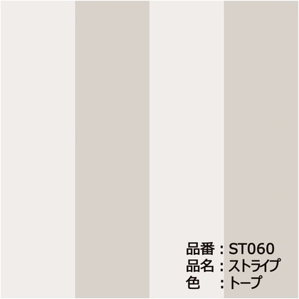 テンペーパー TEMPAPER 貼ってはがせる壁紙シール ストライプ ト―プ 長さ10m 幅52cm ST060
