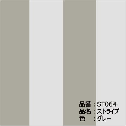 テンペーパー TEMPAPER 貼ってはがせる壁紙シール ストライプ グレー 長さ10m 幅52cm ST064