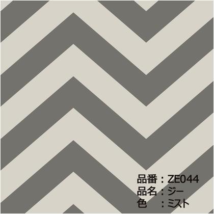 テンペーパー 貼ってはがせる壁紙シール テンペーパー TEMPAPER ジー ミスト 長さ10m 幅52cm ZE044
