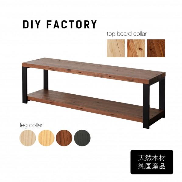 DIY FACTORY AV Board クリア塗装 EKAS2A11640