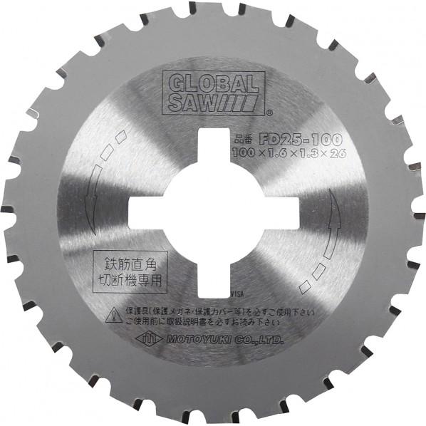 モトユキ グローバルソー・鉄筋(5枚入) 外径(mm):100刃厚(mm):1.6本体厚(mm):1.3 FD25-100 1個