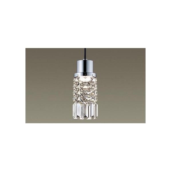 パナソニック LEDペンダント60形電球色 長さ (cm):9.7.幅(cm):24.1.高さ(cm):9.7 LGB11086LE1