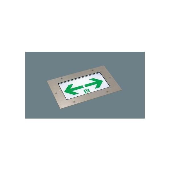 パナソニック LED誘導灯コンパクトスクエア 一般型(20分間) 床埋込型一般型 片面型 C級(10形) 幅(cm):23.0.長(cm):37.2 FA10373LE1 1個