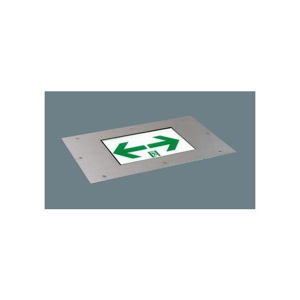 パナソニック LED誘導灯コンパクトスクエア 一般型(20分間) 床埋込型リニューアル対応型 片面型 C級(10形) 幅(cm):23.5.長(cm):52.0 FA10383LE1 1個