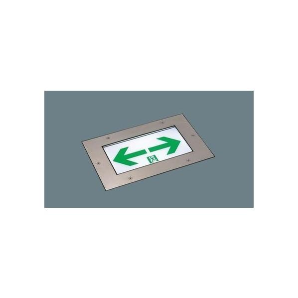 パナソニック 床埋込型 LED 誘導灯 片面型・長時間定格型(60分間) 防雨型・リモコン自己点検機能付/C級(10形) ガラスパネル付型 幅(cm):23.6.長(cm):40.3 FW10376LE1 1個