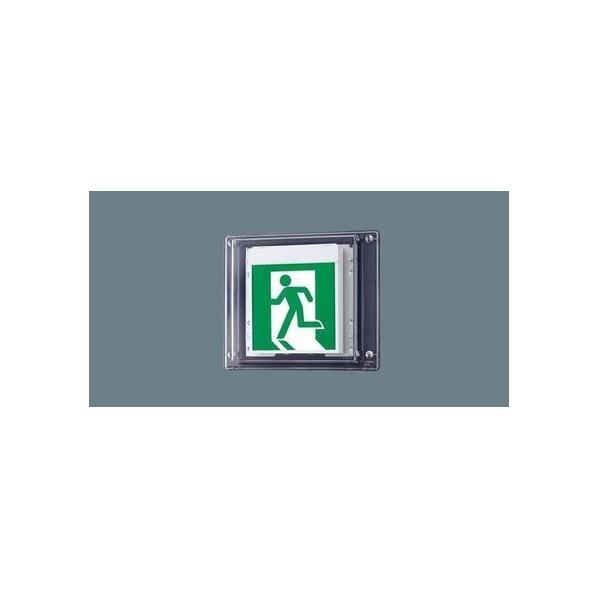 パナソニック 壁直付型 LED 誘導灯 片面型・一般型(20分間) 防湿型・防雨型・リモコン自己点検機能付/B級・BH形(20A形) パネル付型 幅(cm):33.9.高(cm):29.8.出しろ(cm):6.9 FW42337LE1 1個