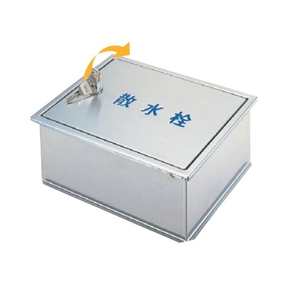 アウス ステンレス製散水栓BOX・壁埋設型 SB25-16 1個