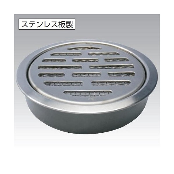 アウス ステンレス製排水目皿(VP・VU兼用)防虫アミ付 D-3VSSB-PU 50 1個
