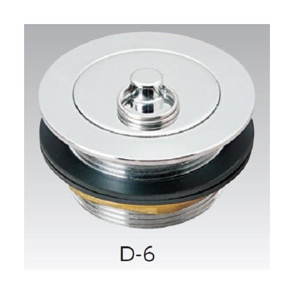 アウス 風呂共栓・金詰(外ネジ) D-6 65 1個