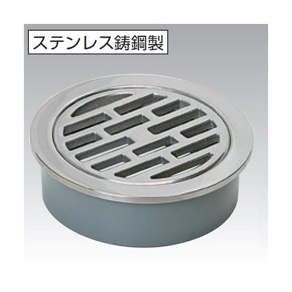 アウス ステンレス製排水目皿(VP・VU兼用) D-3VS-PU 125 1個