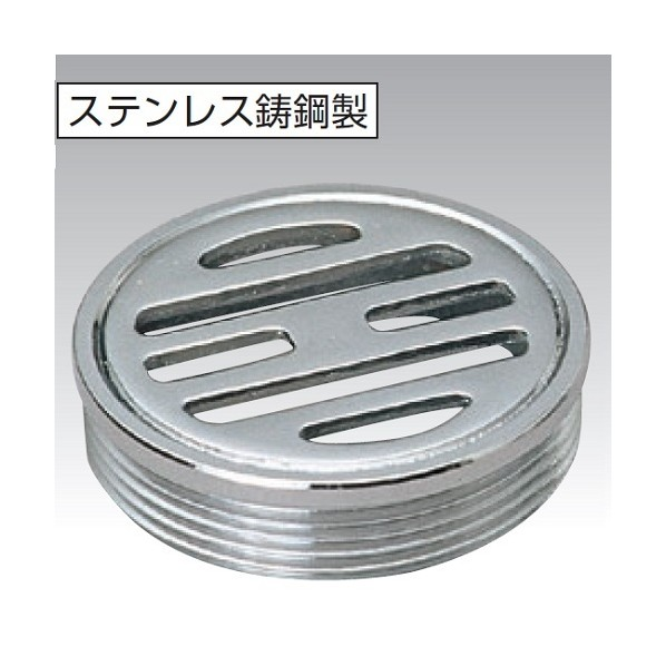 【驚きの値段】 アウス ステンレス製排水目皿(外ネジ) 150 アウス D-3GS 1個 150 1個, おもしろ雑貨通販エランドショップ:948eead5 --- askamore.com