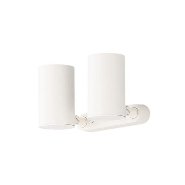 パナソニック LEDスポットライト60形X2拡散昼白色 高さ×幅×奥行(cm):10.8×15×20.2 LGB84820LB1 1台