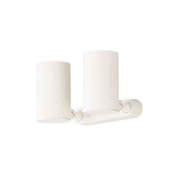 パナソニック LEDスポットライト60形X2拡散温白色 高さ×幅×奥行(cm):10.5×18×28.3 LGB84821LB1 1台