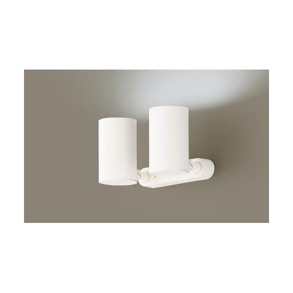 パナソニック LEDスポットライト60形X2拡散温白色 高さ×幅×奥行(cm):10.5×18×28.3 LGB84821LE1 1台