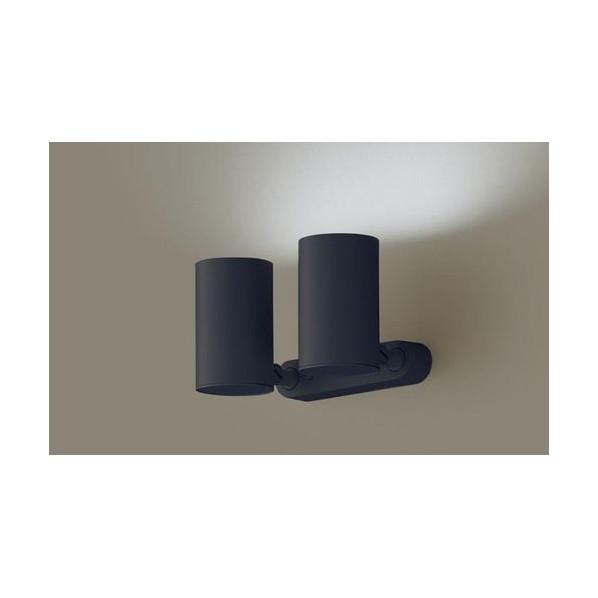 パナソニック LEDスポットライト60形X2拡散温白色 高さ×幅×奥行(cm):10.5×18×28.3 LGB84826LE1 1台