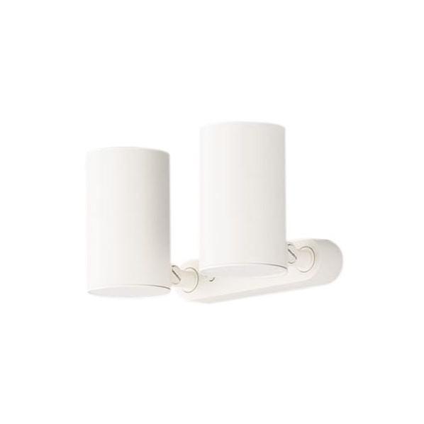 パナソニック LEDスポットライト60形X2集光昼白色 高さ×幅×奥行(cm):10.5×18×28.3 LGB84830LE1 1台