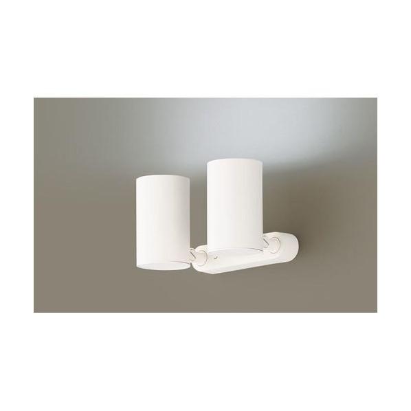 パナソニック LEDスポットライト60形X2集光温白色 高さ×幅×奥行(cm):10.5×18×28.3 LGB84831LE1 1台