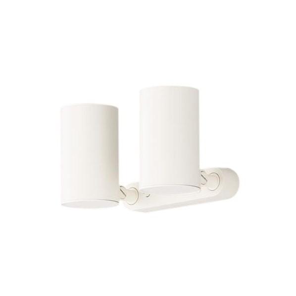 パナソニック LEDスポットライト60形X2集光電球色 高さ×幅×奥行(cm):10.5×18×28.3 LGB84832LE1 1台