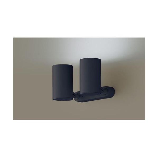パナソニック LEDスポットライト60形X2集光昼白色 高さ×幅×奥行(cm):10.5×18×28.3 LGB84835LE1 1台