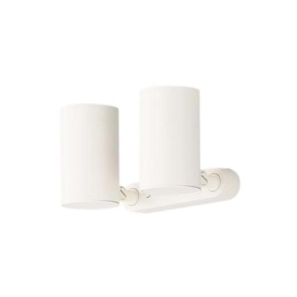 パナソニック LEDスポットライト100形X2集光温白 高さ×幅×奥行(cm):10.5×18×28.3 LGB84881LB1 1台