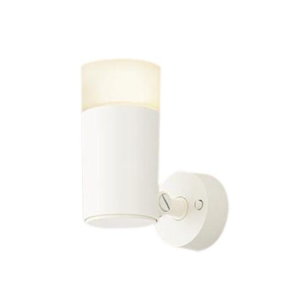 パナソニック LEDスポットライト60形電球色 高さ×幅×奥行(cm):10.2×13×26.8 LGB89270K 1台