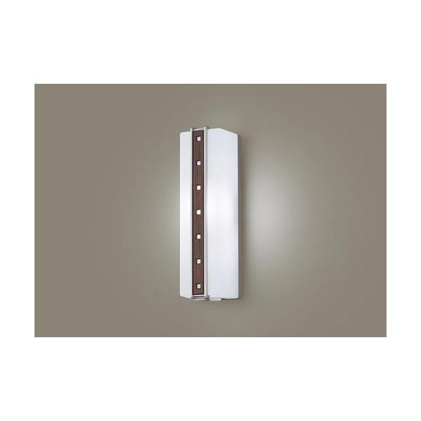 パナソニック LEDポーチライト40形昼白色 高さ×幅×奥行(cm):12.5×13.8×36.1 LSEWC4047LE1 1台