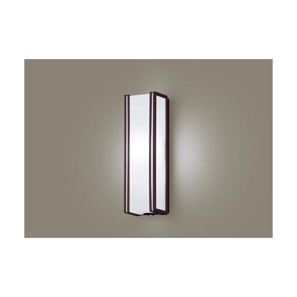 パナソニック LEDポーチライト40形昼白色 高さ×幅×奥行(cm):12.5×13.8×36.1 LSEWC4058LE1 1台