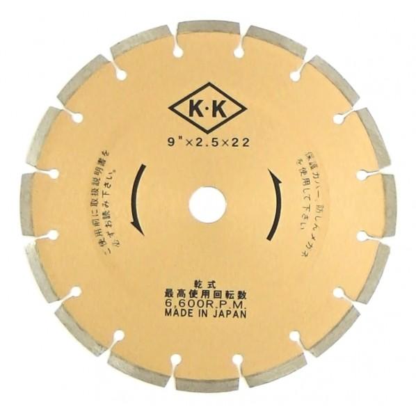 関西工具製作所 乾式ダイヤモンド・ブレード Dタイプ D0B0D09000 1枚