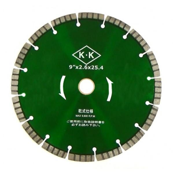 関西工具製作所 乾式ダイヤモンド・ブレード AKタイプ D0BAK90000 1枚