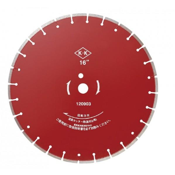 関西工具製作所 湿式ダイヤモンド・ブレード AWタイプ D0BAW16000 1枚