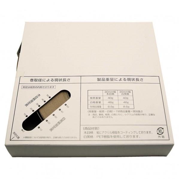 光モール 木目プロテープ ライトウッド 幅:30mm長さ:50m NO1704 1個