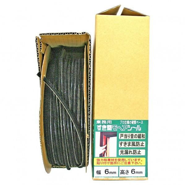 槌屋 すき間モヘアシール 業務用(硬質ベース) ブラック 6mm×6mm×100m PU6060-3PBKMA 1個