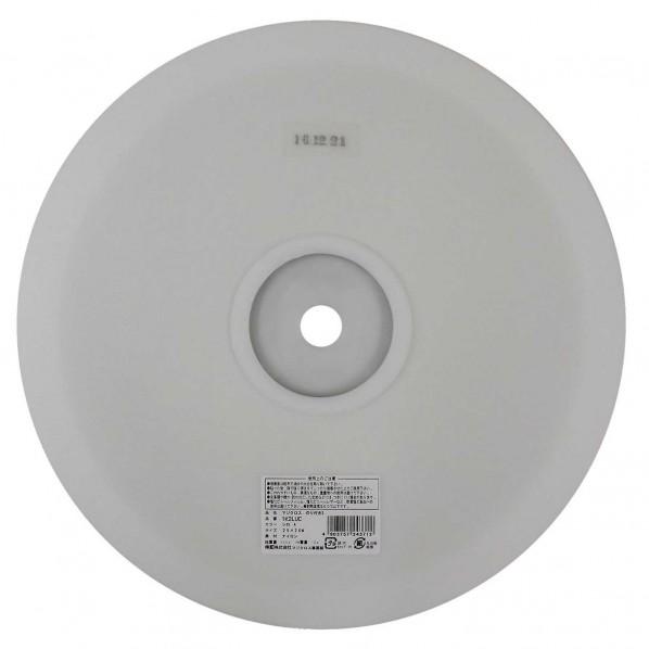 和気産業 マジクロス 白A 1K2LUC 糊S クロス糊(のり)・壁紙用接着剤 1個