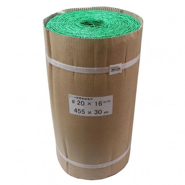 和気産業 金網カラー亀甲 グリーン 番手×網目:#20×16mm幅:455mm長さ:30m - 1個