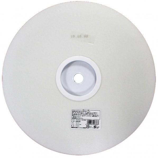 和気産業 マジクロス B面(ループタイプ) のり付き 白 幅:50mm長さ:20m 2W3LUC 1個