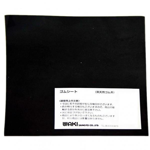 和気産業 ゴムシート 長巻 黒 厚み:2mm幅:1000mm長さ:10m 1個