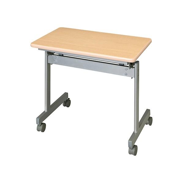 タック販売 ミーティングテーブル ナチュラル ガーデンテーブル・チェア KS7545-NN 1台