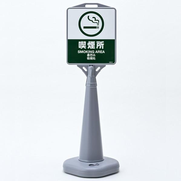 (株)日本緑十字社 GBS-2GLS 安全標識 334502 1個