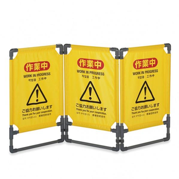 (株)日本緑十字社 OT-571(L) 安全標識 339237 1個