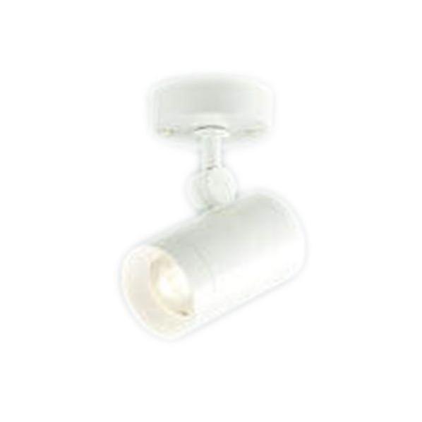 コイズミ照明 LEDスポットライト 高-120 本体長-120 幅-φ70mm AS48645L 1台