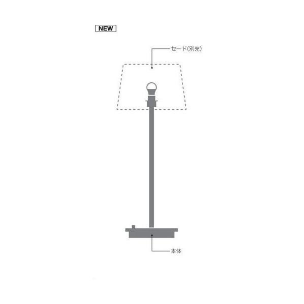 コード長-2000mm 高-1500 1台 LEDスタンド AT49309L コイズミ照明 幅-φ358
