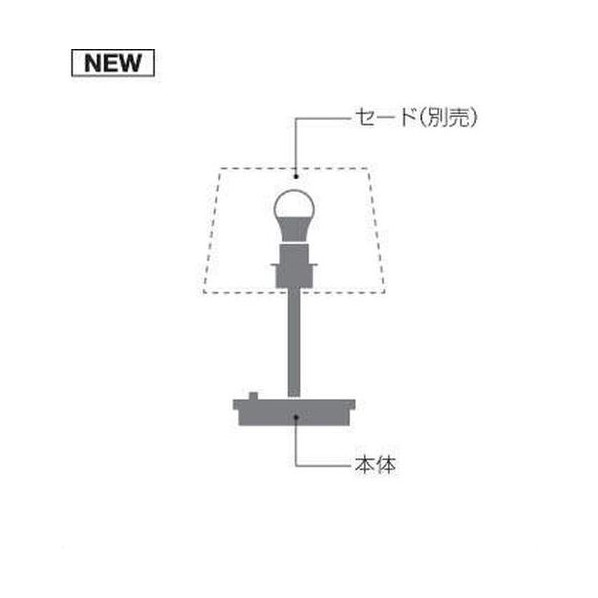 コイズミ照明 LEDスタンド 高-520 幅-φ280 コード長-1700mm AT49314L 1台