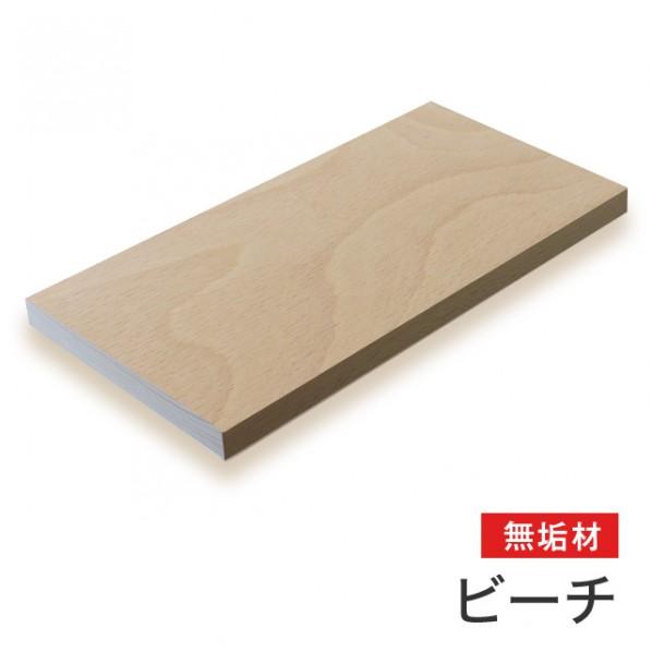 マルトク ビーチ無垢材(サイズ:20×500×1000mm) 20×500×1000mm m028 1枚