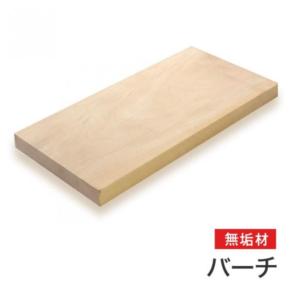 マルトク バーチ(アメリカ・カバ)無垢材 30×500×1000mm m005 1枚