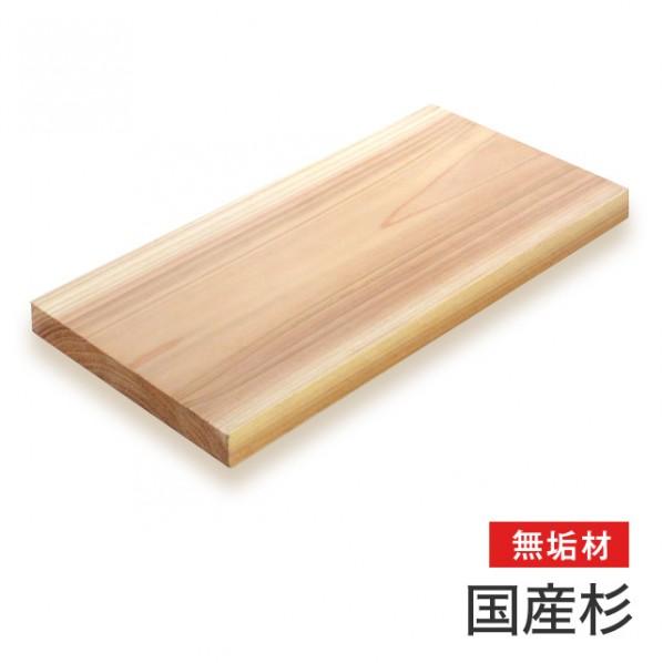 マルトク 【国産材】杉(無節)無垢材(サイズ:30×700×1000mm) 30×700×1000mm m014 1枚