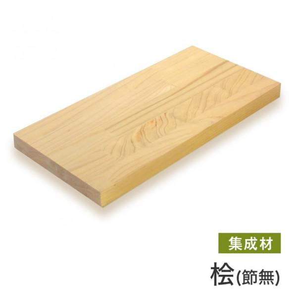 マルトク 桧集成材 セール特別価格 サイズ:30×600×1000mm s008 オンラインショップ 30×600×1000mm 1枚