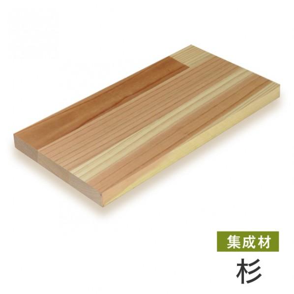 マルトク 杉集成材(サイズ:36×300×1000mm) 36×300×1000mm s014 1枚